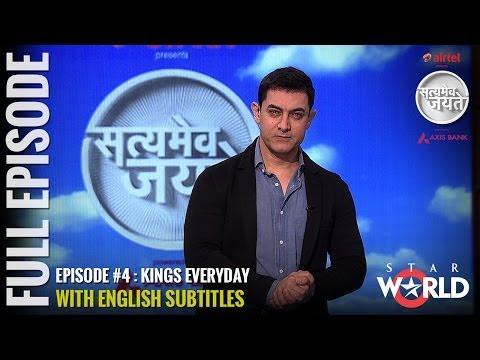 Satyamev Jayate Season 2 | Episode 4 | Kings Every Day | Full episode (English Subtitles)
