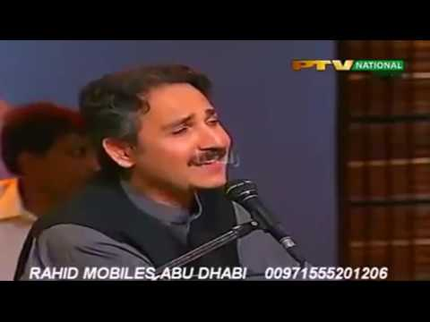 Haroon Bacha, Da saba sa pata lagi, old, Pashto Song,