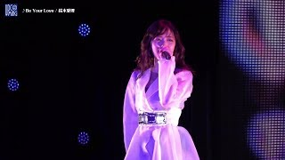 【LIVE】『Be Your Love』/Airi Suzuki(鈴木愛理) ~ 1st Live in COTTON Club