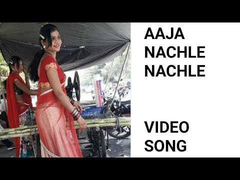 #aaja_nachle_nachle | video song |-#thelovish.