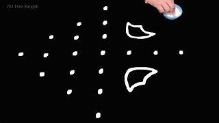 रंगोली डिजाइन - Easy Rangoli designs with Dots