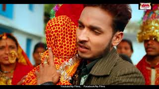 Latest Kumauni Video Song ||इजी की लाडी/ Iji Ki laadi || Satyam Tejwan