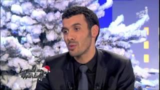 1995 - Interview La Nuit Nous Appartient (LNNA 12 / 2012)
