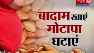 Sanjeevani | Health Benefits of Almond | Dr. Pratap Chauhan |