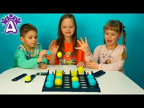 Играем в игру BOUNCE-OFF и определяем победителя.Игры для детей. BOUNCE-OFF Game.Games for children