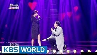 Jang Yoonjeong & Do Gyeongwan - Match Made in Heaven Immortal Songs 2 / 2017.02.11]