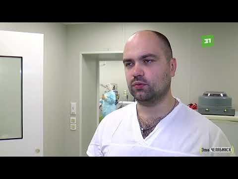 Это Челябинск. Травматологическое отделение ОКБ №3 (1)