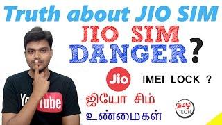 JIO SIM TRUTH - ஜியோ சிம் உண்மைகள்   IMEI LOCK ? Whatsapp Audio   TAMIL TECH