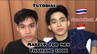 Tutorial Makeup for Men , THAILAND LOOK 🇹🇭 , bahasa indonesia