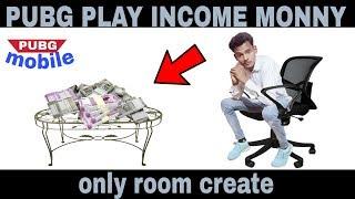 كيفية إنشاء غرفة البطولة كاملة الدخل | انو ak