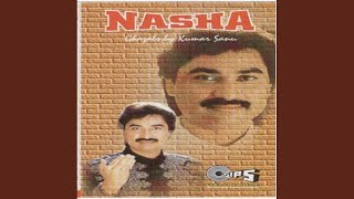 Na Kabhi Wafa