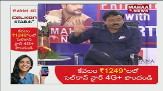 Young Boy Frustrated With RGV Choosing Only Girls    #GodXxxAndTruth   #PrimeTimeWithMurthy