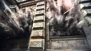 ტიფლისი Tiflisi | Official Trailer#4 S2