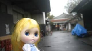 2012年2月25日 真壁のひな祭りにブライス人形と 雛めぐり.