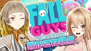 🔴【響かさね】夢咲楓ちゃんと、Fall Guys/フォールガイズで大騒ぎ!!!!!