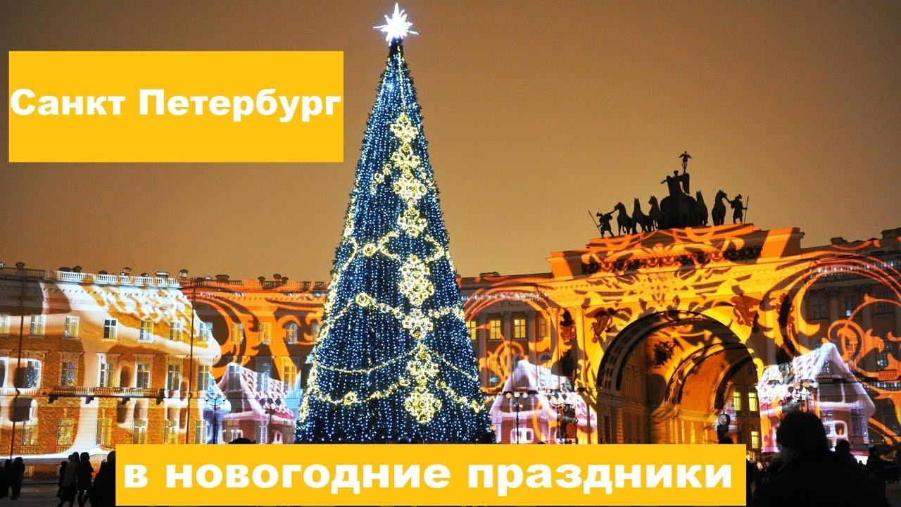 Именины завтра по православному календарю