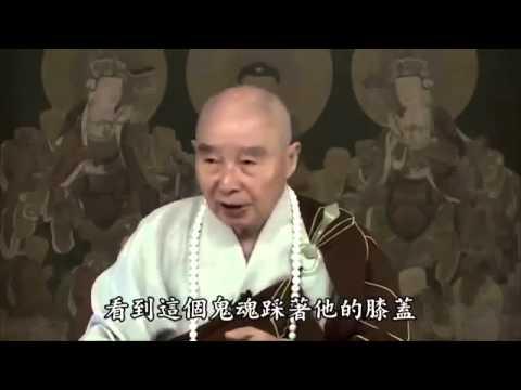 Tịnh Độ Đại Kinh Giải Diễn Nghĩa, Pháp sư Tịnh Không giảng năm 2010 Tập 568