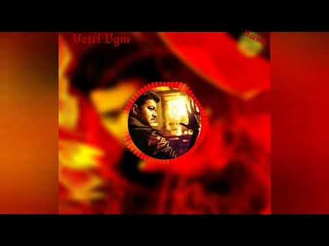 Mersal Bgm( Vetri The Magician)