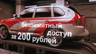 3D-ролик для интернет-провайдера JDSL(, 2010-05-27T08:29:23.000Z)