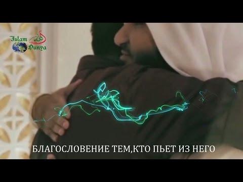"Красивый Нашид-""Хафиз Корана"""