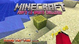 Foxy's Minecraft 1.8 Update Challenge [8] - Sponge Soaking Satisfaction