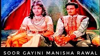 Hansta Hua Noorani Chehra(हंसता हुआ नुरानी चैहरा) orignel :-Song by Lata Mangeshkar and Kamal Barot
