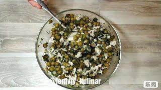 Сытный  салат без майонеза. Рецепт из старой кулинарной книжки.