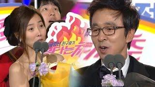"""김국진·강수지, 베스트커플상 수상 """"우리 설정 아니야"""" @연예대상 20151230"""
