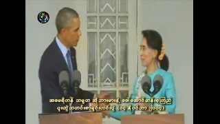 DVB - President Obama and Daw Aung San Suu Kyi press conference