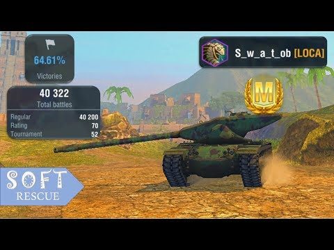 T57 Heavy: 7500 Damage , 4 Frags - WOT BLITZ -
