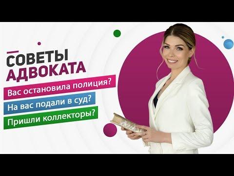 Адвокат Татьяна Романцова   АО ALTEXA   Юридические консультации