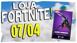 Loja Fortnite - Loja De Hoje 07/04/2019 Nova picareta