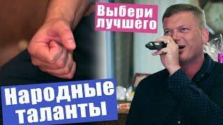 Выпуск 54. Песни 'Синева' и 'Берёзы'