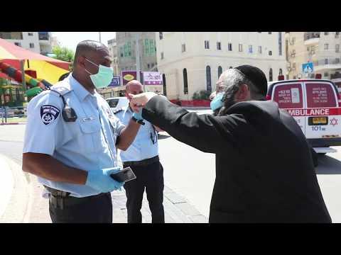 Israeli Police Clash With Ultra Orthodox Jews During A Raid In Beit Shemesh   סגר ברמת בית שמש