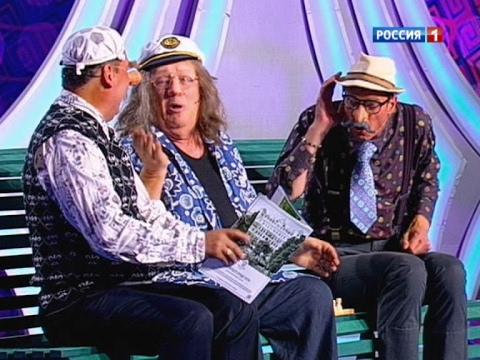 Аншлаг и Компания. Юмористический концерт от 27.09.2014 | Россия 1