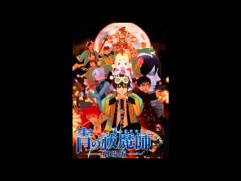 Ao No Exorcist Movie Original Soundtrack ~Usamaro~