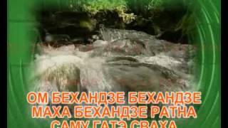 Мантра здоровья - 1.avi