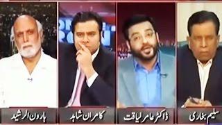 Popular Videos - Nawaz Sharif & Asif Ali Zardari