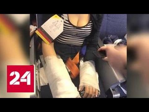Турбулентность над Бангкоком: число пострадавших выросло до 25