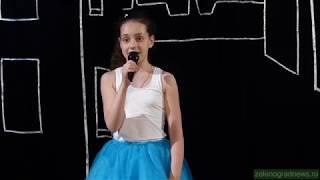 Вика Нестерова - Учитель (В. Началов)