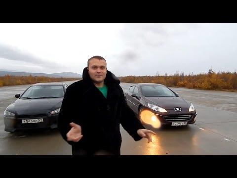 Peugeot 407 160 hp vs Mitsubishi Lancer 10 150 hp