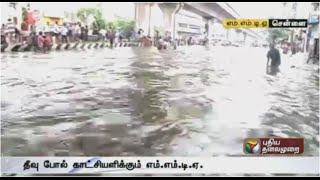 Chennai rains: MMDA, Arumbakkam turn into islands
