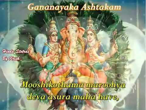 gananayaka ashtakam in telugu mp3