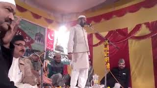 Damane Ishqe Nabi Se-Naat-e-paak-by Imtiyaz Azhar Uttar Pardesh Bijnor