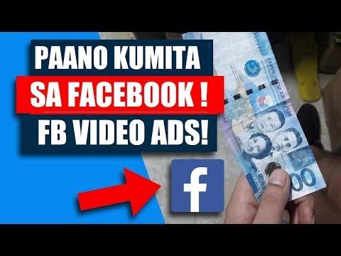 Paano Kumita Sa Facebook Page & Monetize Videos Sa FB Philippines Tagalog Legit