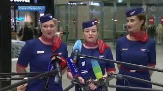Смотреть видео Пассажирка рейса Симферополь   Санкт Петербург родила мальчика прямо на борту самолета онлайн