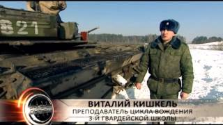 """Шоу-Драйв Танка Т-72 В """"Коробке Передач"""" К 23 Февраля"""