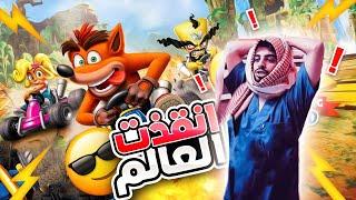 كراش سيارات النسخة العربية الجديدة 🔥😱 ( محد يفووووز وانا موجود )