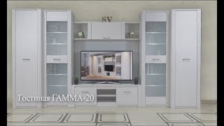 ВидеоОбзор EuroMebel: Комплект мебели для гостиной Гамма 20, (Россия)