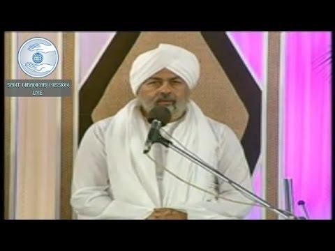 Nirankari Babaji Vichar   66th Annual Nirankari Sant Samagam   Day 1